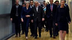 dw-oi-emporikes-sxeseis-m-bretanias--ee-meta-to-brexit