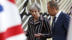 prasino-fws-twn-27-tis-ee-stin-sumfwnia-gia-to-brexit
