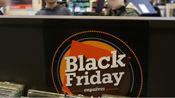 ereuna-gia-tin-black-friday-ti-pswnisan-oi-ellines
