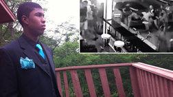 Δολοφονία Χέντερσον: Έφεση του εισαγγελέα κατά της απόφασης