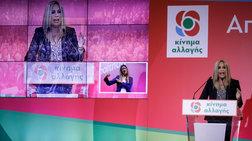 ΚΙΝΑΛ: Οι ΣΥΡΙΖΑΝΕΛ φτιάχνουν κομματικό στρατό στο Δημόσιο