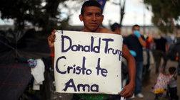 tramp-pros-meksiko-tha-kleisoume-monima-ta-sunora-an-xreiastei