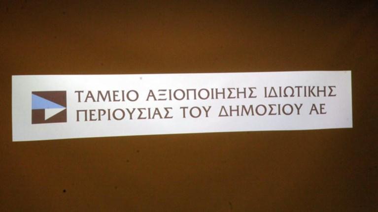 taiped-mia-desmeutiki-prosfora-gia-ti-marina-xiou