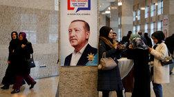 Τουρκία: Κλείνει το ίδρυμα  Σόρος μετά την επίθεση Ερντογάν