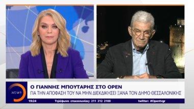 mpoutaris-sto-open-to-dimarxiliki-den-einai-epaggelma-duo-thiteies-ftanoun