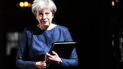o-dromos-tou-brexit-pernaei-apo-tin-paraitisi-tis-mei