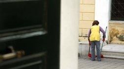 Στο Εφετείο Λάρισας η αίτηση αναστολής για την 53χρονη καθαρίστρια