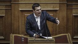 sti-bouli-ek-neou-o-tsipras-gia-ti-meiwsi-enfia---forwn