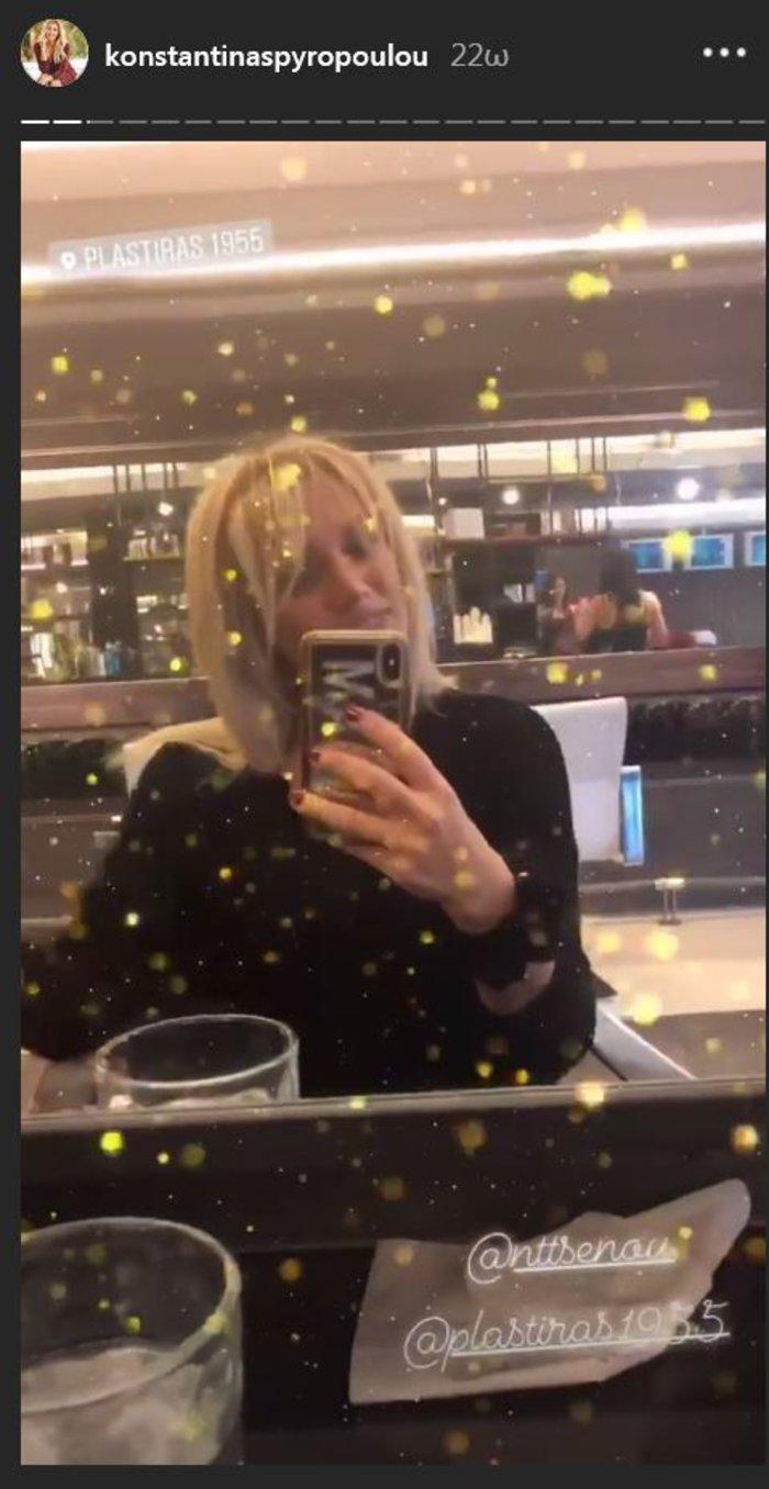 Νέο look για την Κωνσταντίνα Σπυροπούλου: Άλλαξε τα μαλλιά της [φωτο]