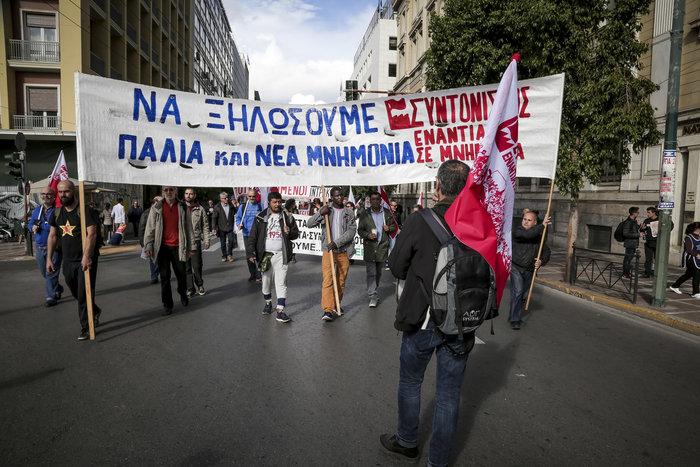 Πορείες από ΓΣΕΕ και ΠΑΜΕ στο κέντρο της Αθήνας