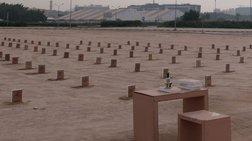 Το «Νεκροταφείο των Απαγορευμένων Βιβλίων» στο Κουβέιτ