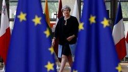 brexit-sto-39-tou-aep-tou-inwmenou-basileiou-to-kostos-tis-sumfwnias