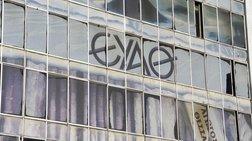 Ποινική δίωξη εναντίον υπαλλήλων της ΕΥΑΘ για έργα της περιόδου 2008-2010
