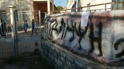 Μαθητικό συλλαλητήριο κατά των καταλήψεων για το Μακεδονικό