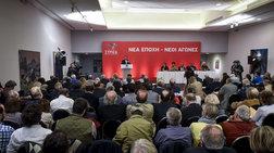 Συνεδριάζει το Σαββατοκύριακο η Κεντρική Επιτροπή του ΣΥΡΙΖΑ, ομιλία Τσίπρα