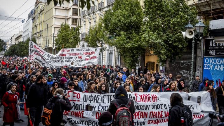 mathitiko-sullalitirio-athina-den-theloume-to-fasismo-sta-sxoleia-mas