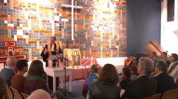 Ολλανδική εκκλησία μπλοκάρει απέλαση με μαραθώνια λειτουργία (βίντεο)