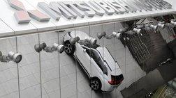 Η Mitsubishi θα πληρώσει αποζημιώσεις για τον Β Παγκόσμιο Πόλεμο
