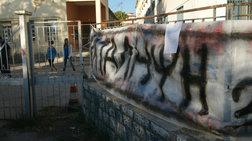 epithesi-suriza-se-nd-mesw-gewrgiadi-boridi--dake-thessalonikis