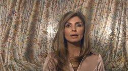 Η πριγκίπισσα Γιασμίν Παχλαβί αποκαλύπτει: Πάσχω από καρκίνο (βίντεο)