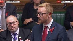 Βρετανός βουλευτής αποκάλυψε στο Κοινοβούλιο πως είναι οροθετικός (βίντεο)