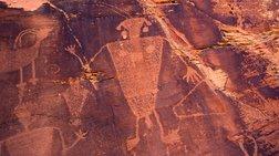 Υπήρχαν άνθρωποι στη βόρεια Αφρική πριν 2,4 εκατ. χρόνια