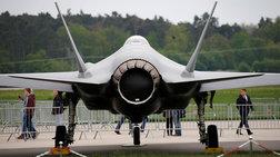 Γερουσία ΗΠΑ σε Τουρκία: Διαλέξτε ή τους S400 ή τα F35