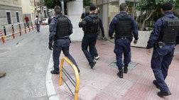 Συνελήφθη «μαϊμού» αστυνομικός που δήλωνε φρουρός του Τσίπρα