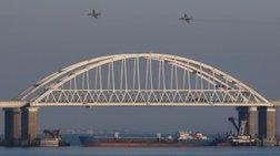 Deutsche Welle: «Βαρομετρικό χαμηλό» στη Μαύρη Θάλασσα