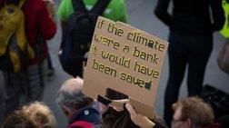 economist-poso-duskolo-einai-na-antimetwpistei-i-klimatiki-allagi