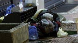 Θερμαινόμενο χώρο για το ψύχος άνοιξε ο Δήμος Αθηναίων
