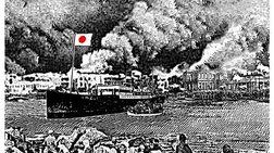 O Ιάπωνας καπετάνιος που έσωσε Έλληνες και Αρμένιους στη Σμύρνη το 1922