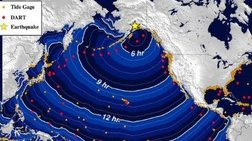 Μεγάλες ζημιές από τον ισχυρό σεισμό των 7 R στην Αλάσκα - Βίντεο-Εικόνες