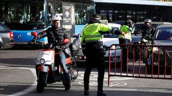 Η Μαδρίτη περιορίζει τα αυτοκίνητα στο κέντρο της πόλης