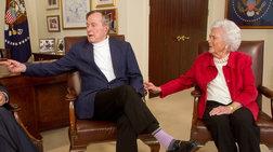 Πέθανε ο πρώην πρόεδρος των ΗΠΑ Τζορτζ Μπους σε ηλικία 94 ετών [φωτό]