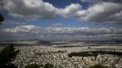 Επιστημονική έρευνα: Γιατί αυξάνονται τα σύννεφα πάνω από την Αθήνα