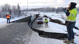 Άνοιξε η γη στην Αλάσκα μετά τον σεισμό των 7 Ρίχτερ