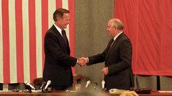 Γκορμπατσόφ για Μπους: Μαζί τελειώσαμε τον Ψυχρό Πόλεμο