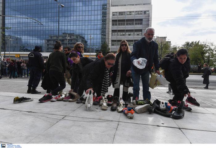 Συγκέντρωση διαμαρτυρίας στη ΓΑΔΑ για τον Ζακ Κωστόπουλο - εικόνα 2