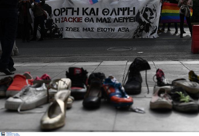 Συγκέντρωση διαμαρτυρίας στη ΓΑΔΑ για τον Ζακ Κωστόπουλο - εικόνα 3