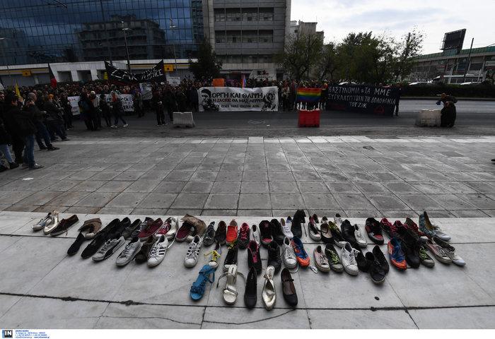 Συγκέντρωση διαμαρτυρίας στη ΓΑΔΑ για τον Ζακ Κωστόπουλο - εικόνα 4