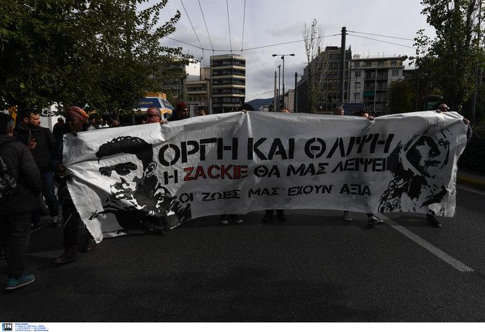 Συγκέντρωση διαμαρτυρίας στη ΓΑΔΑ για τον Ζακ Κωστόπουλο - εικόνα 6