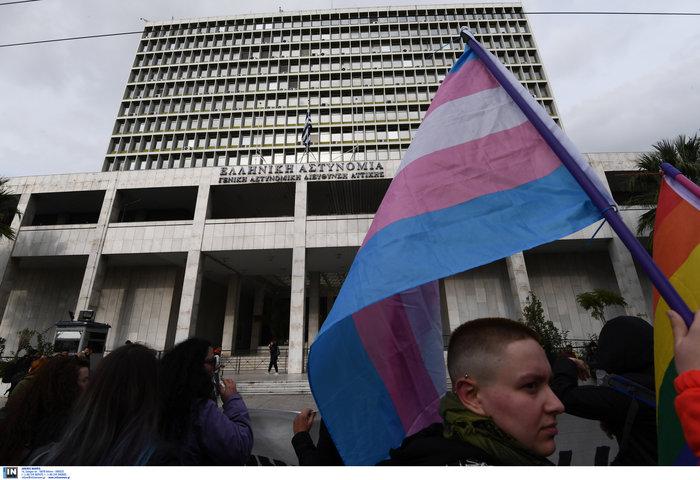 Συγκέντρωση διαμαρτυρίας στη ΓΑΔΑ για τον Ζακ Κωστόπουλο - εικόνα 7