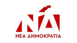 i-nd-ebapse-to-sima-tis-kokkino-gia-tin-pagkosmia-imera-kata-tou-aids