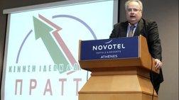 Κοτζιάς: Στηρίζω Γερουλάνο, Νοτοπούλου και Δούρου