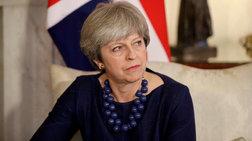 piesi-kormpin-se-mei-gia-ti-nomiki-gnwmodotisi-tou-brexit