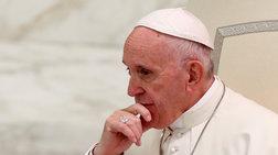 Πάπας Φραγκίσκος: «Εκτός κλήρου οι ομοφυλόφιλοι»