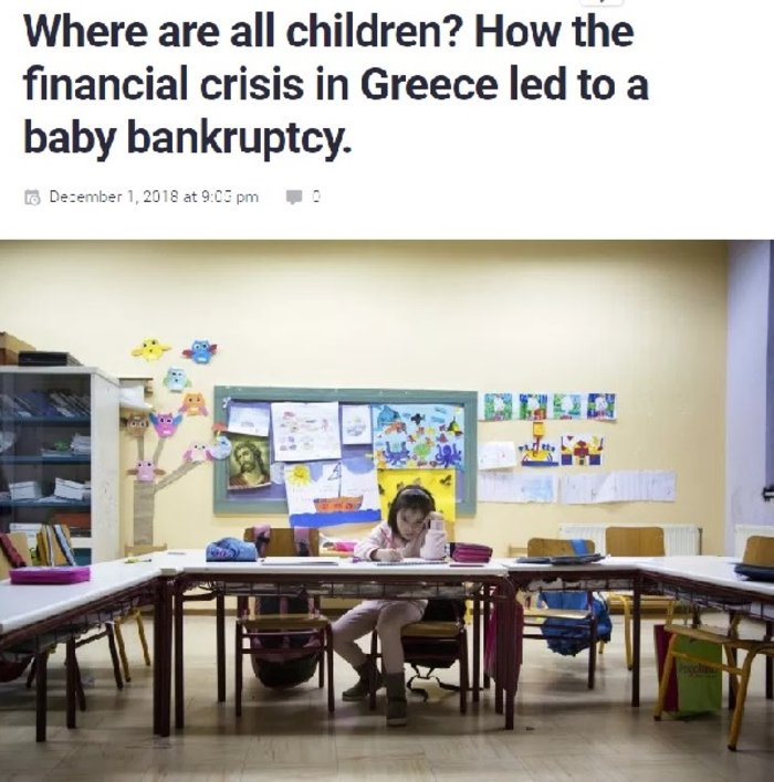 Washington Post: Δραματική μείωση των γεννήσεων στην Ελλάδα