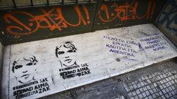 Η δικηγόρος του Ζακ ζητά να αλλάξει η κατηγορία σε ανθρωποκτονία