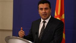 zaef-uparxei-pithanotita-i-makedoniki-glwssa-na-didasketai-stin-ellada